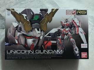 Unicorn Gundam RG No.25