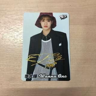 Wannaone - Lee Dae Hwi Photocard