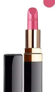 chanel rouge coco ultra hydrating lip colour 448 elise