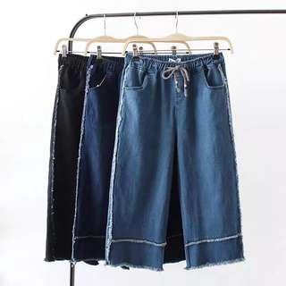 (XL~4XL) Women's Korean Wide-leg Trimmed Jeans
