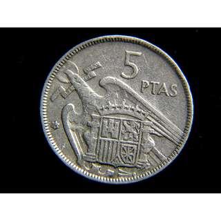 1957年西班牙(Spain)巨鷹展翅5披索塔鎳幣(獨裁將軍佛蘭戈像)