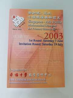 Singapore Math Olympiad 2003 for Primary School