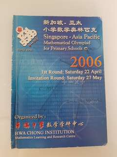 Singapore Math Olympiad 2006 for primary school