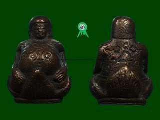 PhraSanKaChai (Nur ThongDeang) LuangPhorKoon Wat BanRai/ Wat Poh Pue Weng B.E 2529 Made only 150pcs