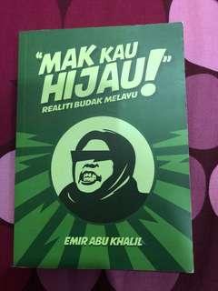 Mak kau Hijau; Emir Abu Khalil