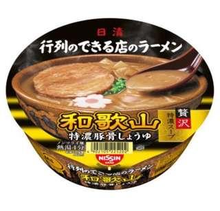 日清 和歌山豪華醇厚豚骨醬油湯拉麵