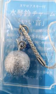 Japan Crystal Water Bell Key Chain