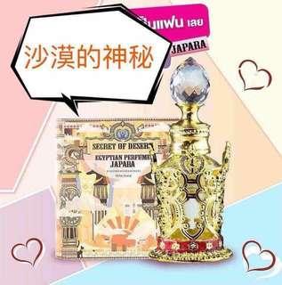 🇹🇭🔮泰國JAPARA費洛蒙香油🔮🇹🇭