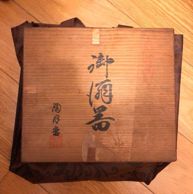 日本老九谷燒 手繪圖案 舊酒器 二壺五杯