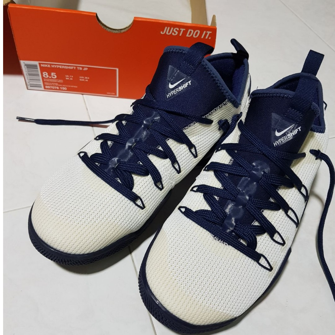 1457c6393437 Nike Hypershift- Basketball shoes with Extra Durable Rubber (XDR ...