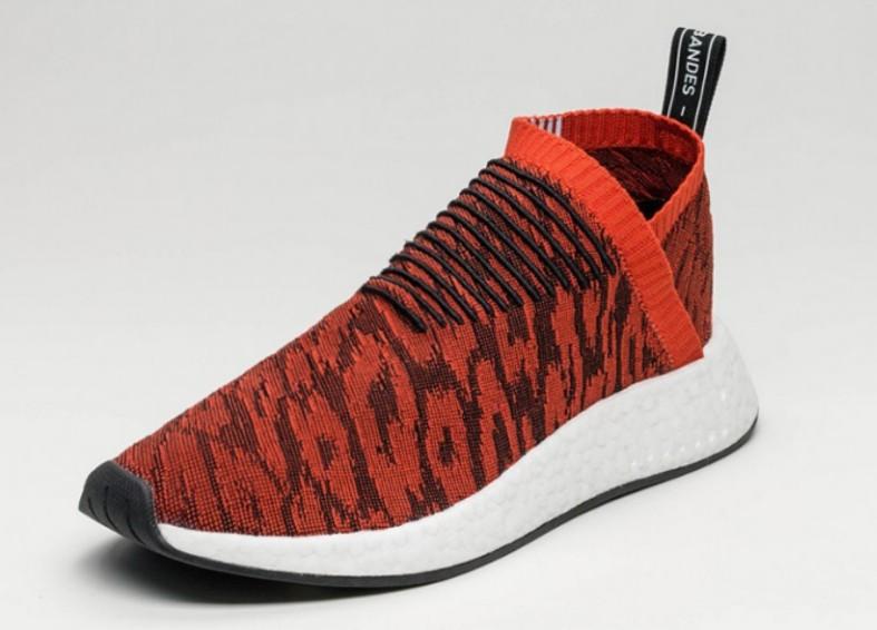 a68c1b7b3cd66 Preloved Adidas City Sock 2 NMD US9.5