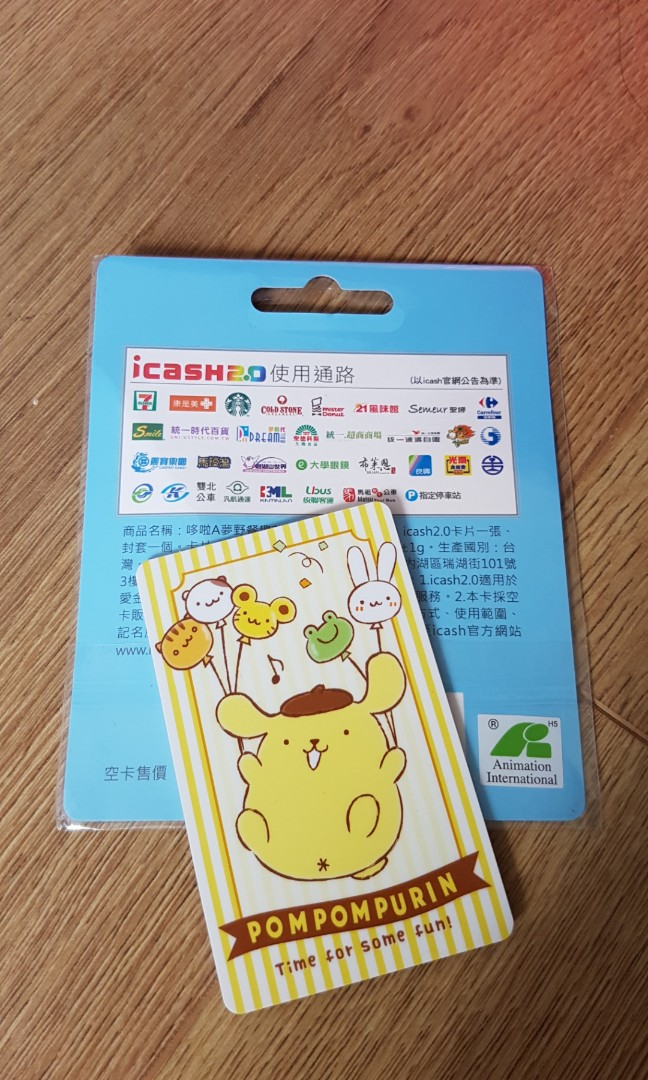 Taiwan - icash card 2 0, Entertainment, Gift Cards