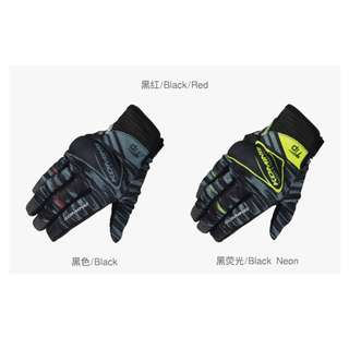 Komine GK-219 touch screen waterproof breathable full gloves