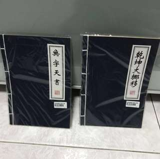 (SALE) Notebooks