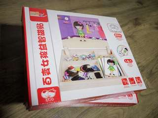 3D Education Puzzle - Variety Girls