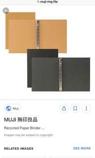 MUJI A4 loose leaf file