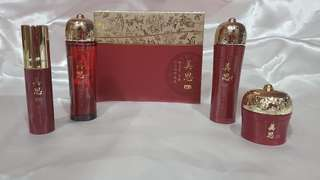 MISSHA Misa Chogongjin Miniature Set 4items