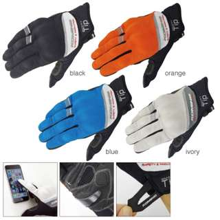Komine GK-182 GK 182 breathable armoured full gloves waterproof touch screen touchscreen