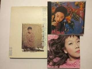 林憶蓮 CD 三隻