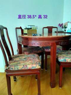 Rosewood Dining Table, extendable with 4 chairs