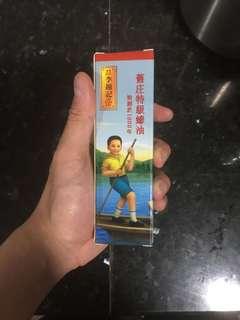 李錦記舊庄特級蠔油