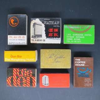 懷舊香港七八十年代酒店宣傳火柴盒-一 (全部8個$50)