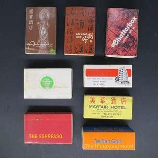 懷舊香港七八十年代酒店宣傳火柴盒-二 (全部8個$50)