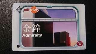 MTR Club 好風景紀念車票 - 金鐘