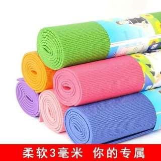 Yoga Mat 5mm