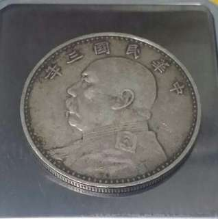 "☆Authentic Silver☆ China ""Fatman Dollar"""