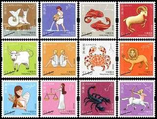 2012年「西方十二星座」香港郵票套票