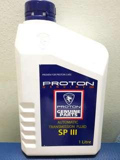 Proton Auto Transmission Fluid SP3 (1 litre)