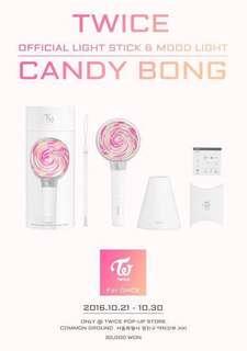 [KPOP] TWICE Candy Bong Light Stick