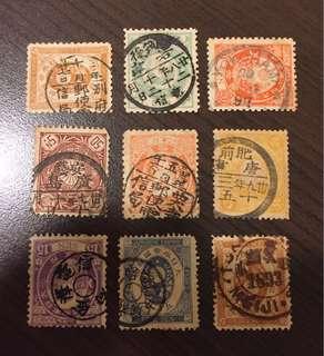 日本早期切手靚印9枚