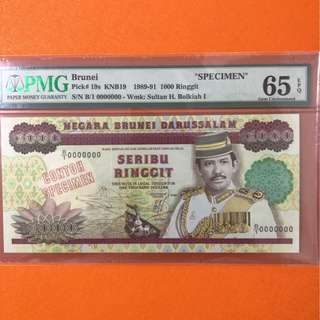 Brunei $500 and $1000 Specimen notes