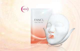 FANCL Aging Care Mask