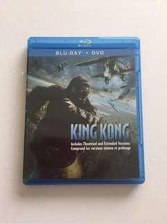 King Kong bluray