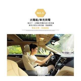 🚚 【現貨】家用 車用 USB 太陽能空氣淨化器 車載空氣清淨器 空氣清淨機 防霧霾 負離子 迷你薰香機 加濕器