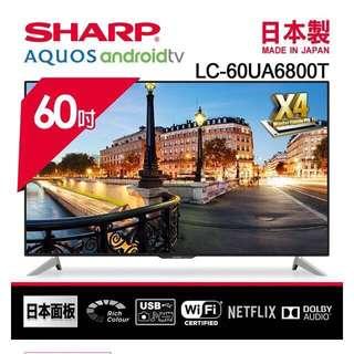 🌟SHARP夏普60型4K智慧液晶電視🌟