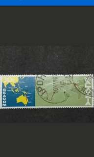 Malaysia 1967 Completion Of Malaysia-Hong Kong Link Of SEACOM Telephone Cable Loose Set Short Of 75c - 1v Used Stamps #1