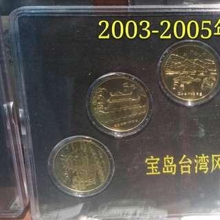 市價$……中國硬幣系列