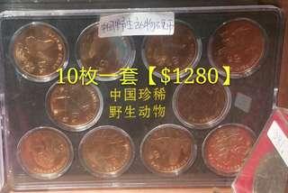 市價$……中國紀念硬幣系列