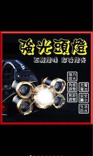 🚚 5頭強光頭燈