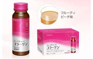 日本 fancl Tense Up 膠原蛋白飲料