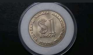 ☆BU☆ Syiling Peringatan Malaysia $1