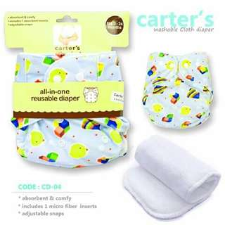 Carter's Cloth Diaper with FREE 1pc Microfiber Insert - CD04