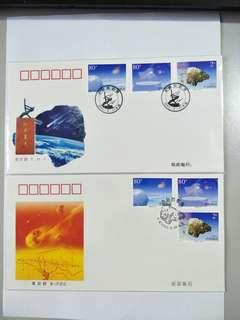 A/B FDC 2003-10 Jilin Meteorite Shower