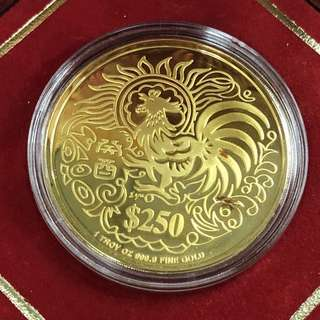 1993 $250 Gold 1oz
