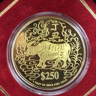 1997 $250 Gold 1oz