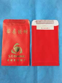 10 pcs S-E-Banken SEB Bank Red Packets